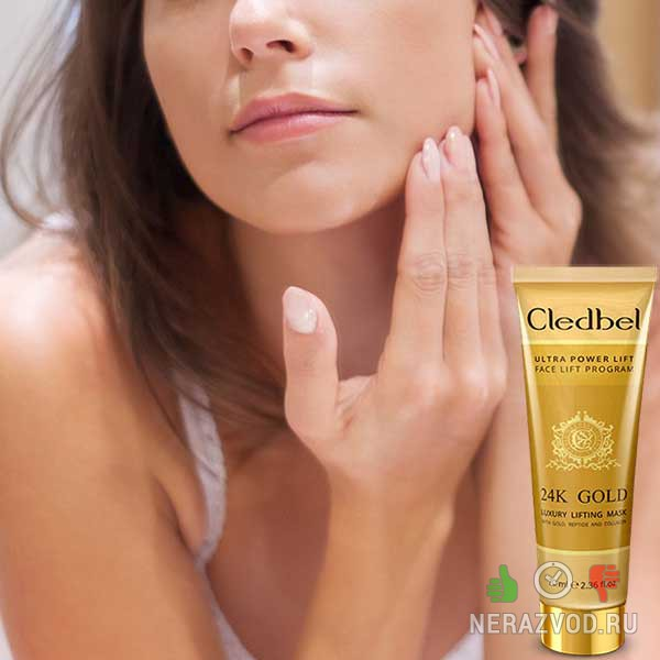 CledBel 24k gold lifting mask - золотая маска