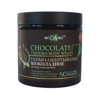 Chocolate Thermo Body Wrap