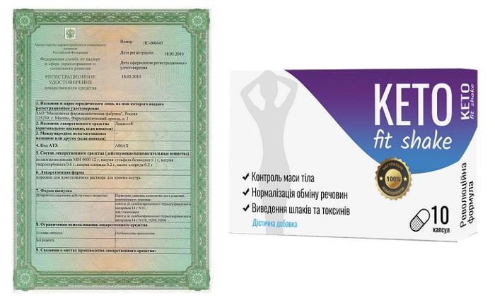 KETO fit shake для похудения: минус 10 кг лишнего веса в месяц без диет и нагрузок!
